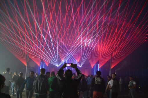 лазерное шоу на дискотеке